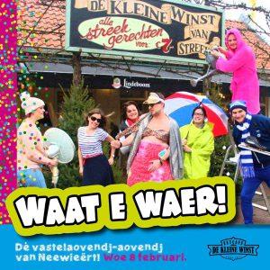 waat-e-wear